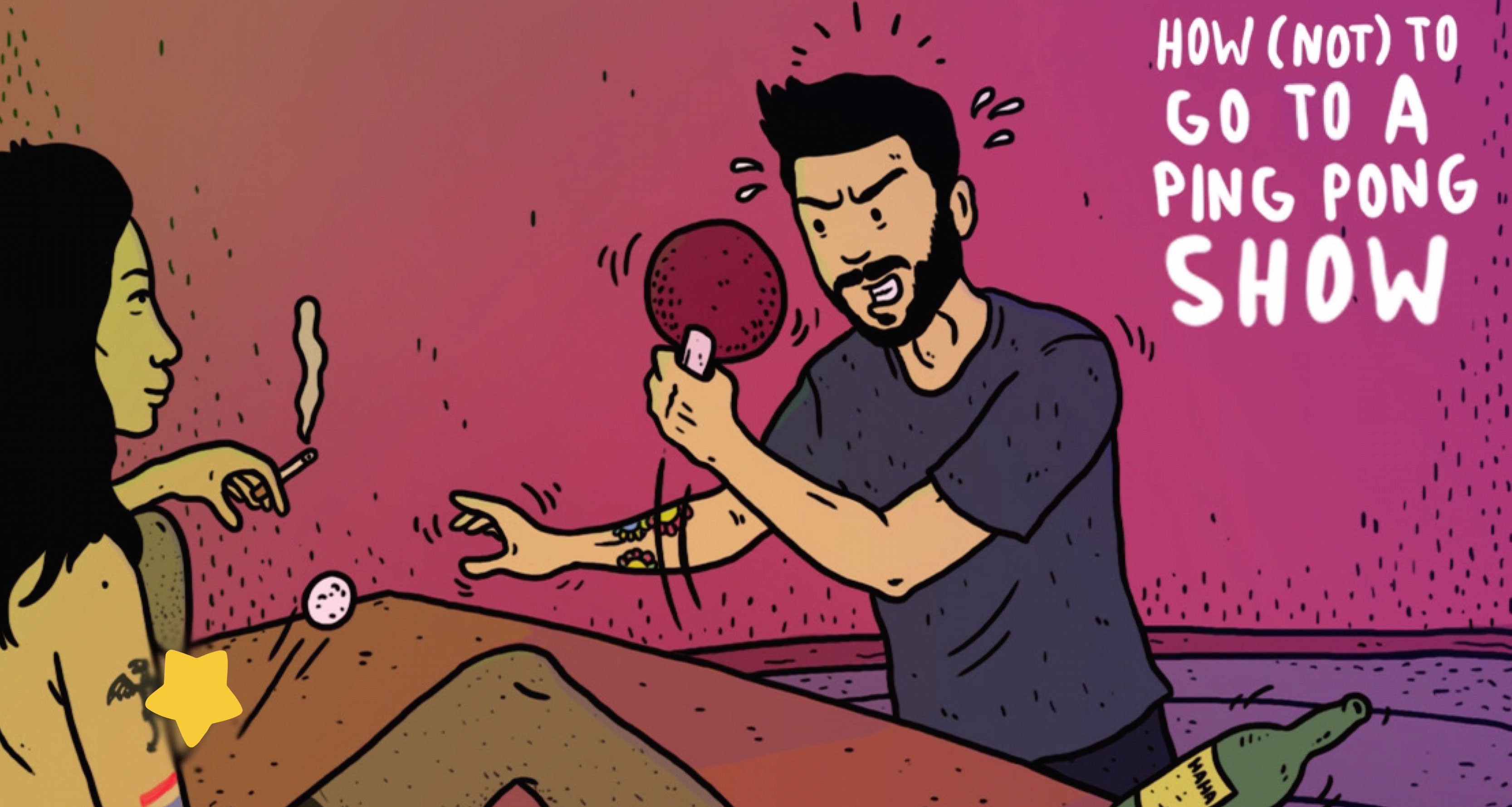 How (Not) To Go To A Ping Pong Show