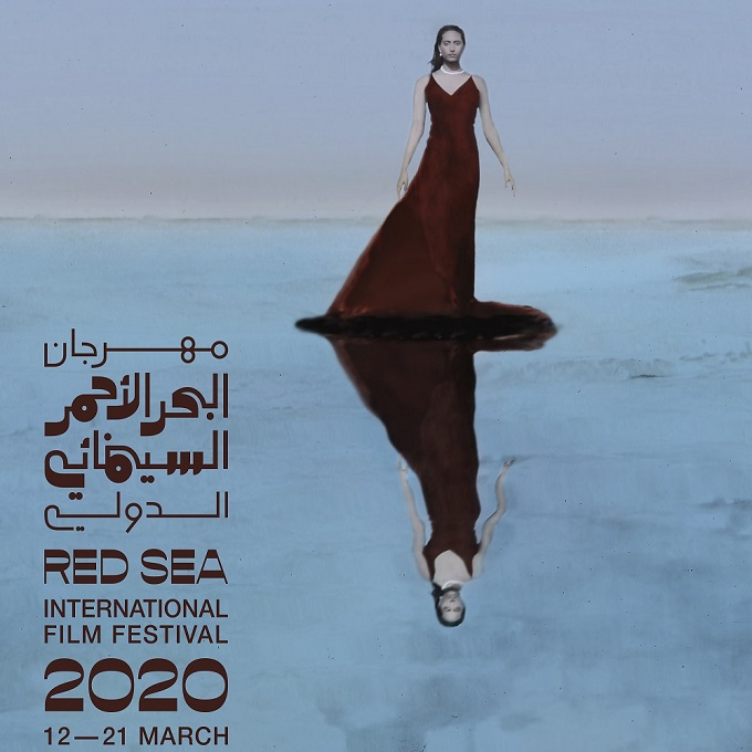 A Masterclass by Spike Lee & More: Everything You Need to Know about Saudi's 1st Red Sea Film Fest