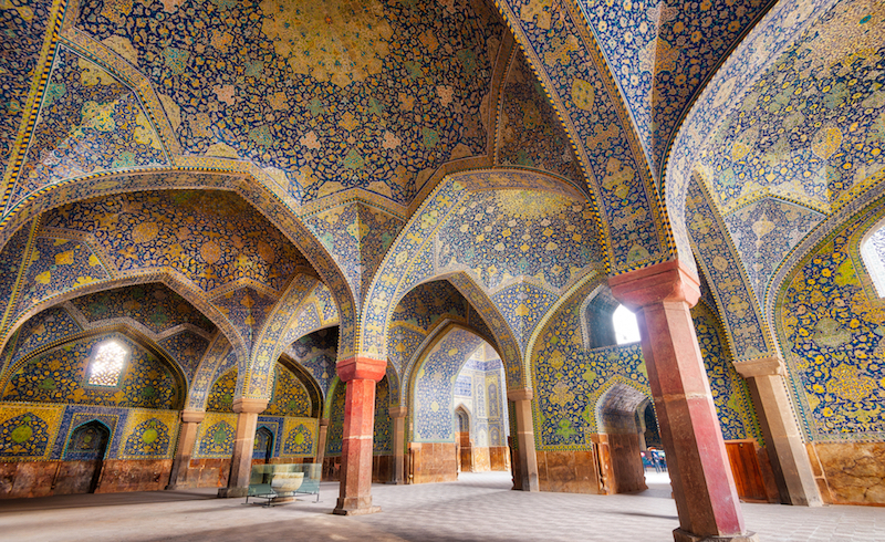 Colour, Light and Wonder: A Visual Journey into the Philosophical Meanings of Islamic Art