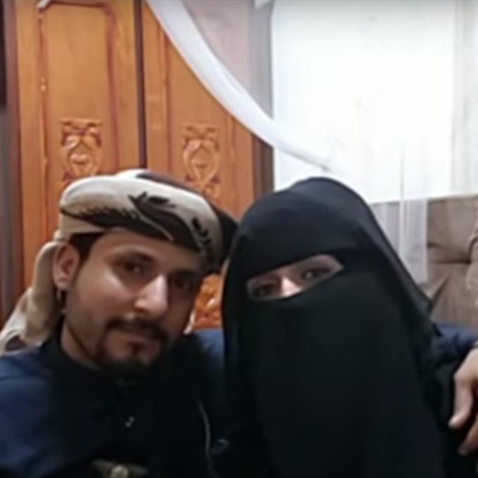 This Yemeni Couple Held an Online Livestreamed Wedding amid Coronavirus Fears