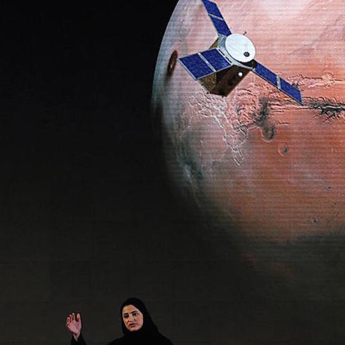 The UAE's Mars Mission Sets Launch Date for Historic Hope Probe