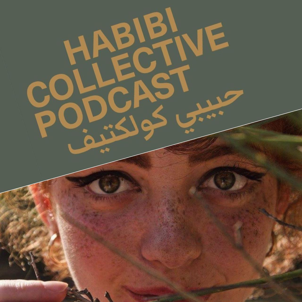 Habibi Collective Explore the Mysteries and Inner Workings of Arab Cinema with New Podcast