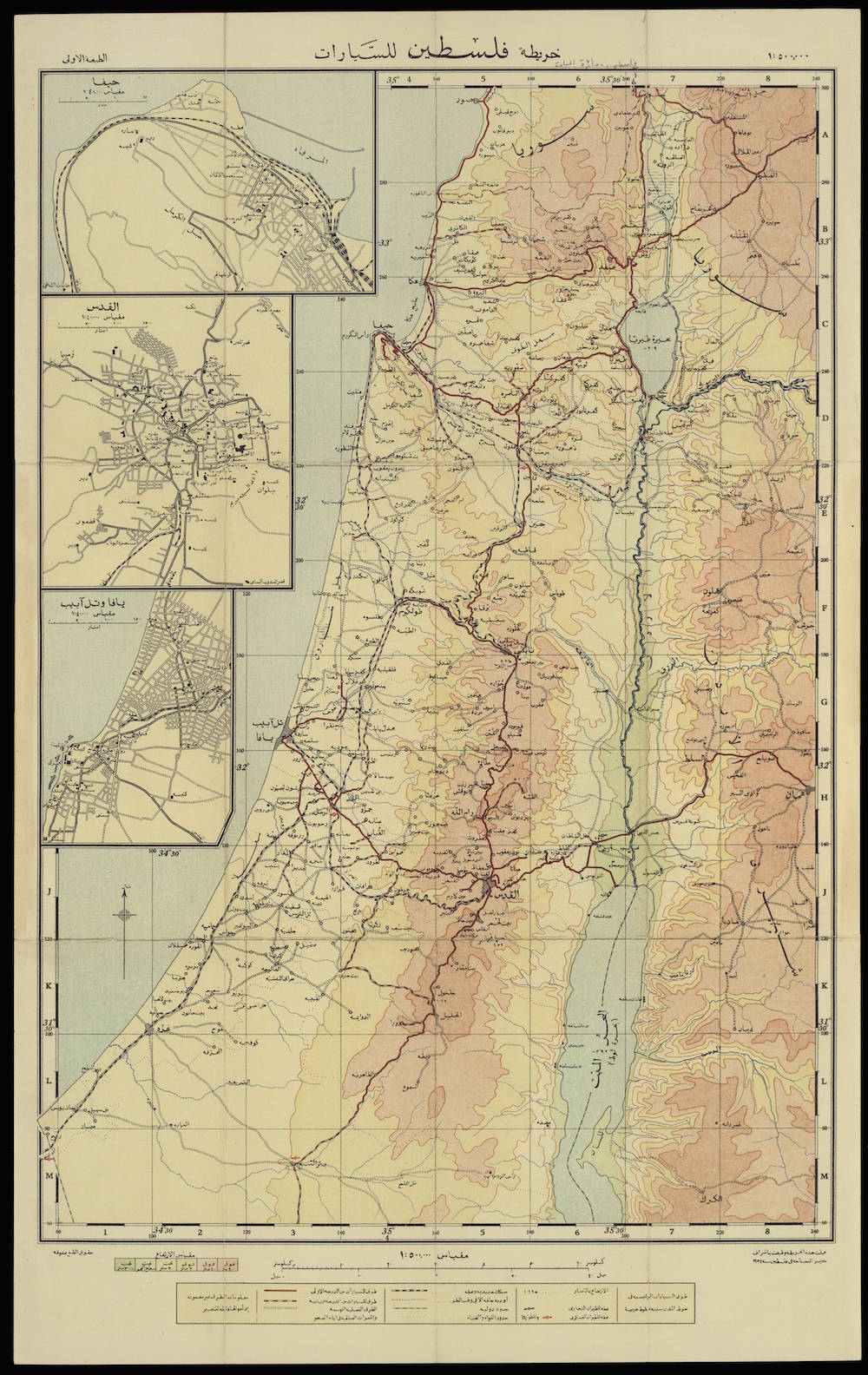 Picture of: Seven Historical Maps Of The Middle East And The Remarkable Stories They Tell